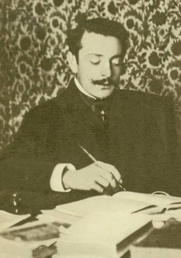 Ovid DENSUSIANU - poza (imagine) portret